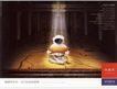 汽车及关联品0047,汽车及关联品,中国广告作品年鉴2006,