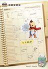 美容卫生用品0010,美容卫生用品,中国广告作品年鉴2006,日记本 回忆  留念  童真 卡通