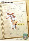 美容卫生用品0013,美容卫生用品,中国广告作品年鉴2006,风筝 破小孩 童年的故事 春风得意 美丽人生