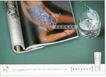 美容卫生用品0036,美容卫生用品,中国广告作品年鉴2006,水杯 画册 健康