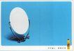 美容卫生用品0042,美容卫生用品,中国广告作品年鉴2006,镜子 碟子 洗涤用品