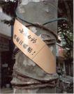 药品及保健品0002,药品及保健品,中国广告作品年鉴2006,创意 广告 云南白药 电线杆 药品