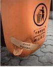 药品及保健品0003,药品及保健品,中国广告作品年鉴2006,垃圾 环保 回收 破烂 爱护环境
