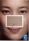 药品及保健品0008,药品及保健品,中国广告作品年鉴2006,女性 护肤 保健 流感 眼睛