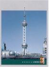 药品及保健品0016,药品及保健品,中国广告作品年鉴2006,上海 明珠 东方明珠  世界之窗 旅游
