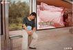 药品及保健品0041,药品及保健品,中国广告作品年鉴2006,中肪磁枕 枕头 家纺