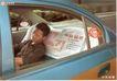 药品及保健品0043,药品及保健品,中国广告作品年鉴2006,轿车 小车 乘客