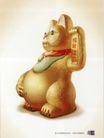 金融保险0008,金融保险,中国广告作品年鉴2006,猫猫 财神 金钱 大肚子 玩具