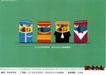 金融保险0038,金融保险,中国广告作品年鉴2006,兼职 美术指导 金融卡