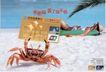 金融保险0042,金融保险,中国广告作品年鉴2006,沙滩 晒太阳 密码