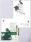 鹿港06,华东VI专辑,中国房地产广告年鉴2006,