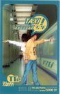 广告0317,广告,中国房地产广告年鉴2006,