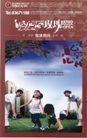广告0319,广告,中国房地产广告年鉴2006,