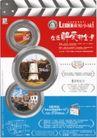 广告0329,广告,中国房地产广告年鉴2006,