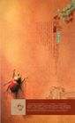 广告0333,广告,中国房地产广告年鉴2006,