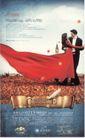 广告0337,广告,中国房地产广告年鉴2006,