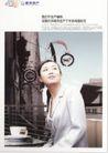 广告0353,广告,中国房地产广告年鉴2006,