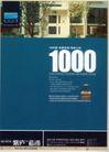 广告0359,广告,中国房地产广告年鉴2006,