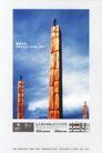 广告0365,广告,中国房地产广告年鉴2006,