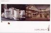 物料0281,物料,中国房地产广告年鉴2006,