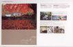 物料0283,物料,中国房地产广告年鉴2006,