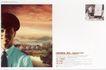物料0288,物料,中国房地产广告年鉴2006,