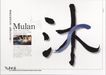 物料0312,物料,中国房地产广告年鉴2006,