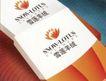 北京始创国际企划0018,北京始创国际企划,中国设计机构年鉴,雪莲羊绒 保暖 冬天 盒子 包装