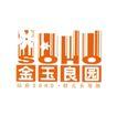 壹品设计0016,壹品设计,中国设计机构年鉴,标志 图案 广告 形式 红色