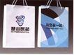 壹品设计0020,壹品设计,中国设计机构年鉴,医药 慧谷医药 公司包装