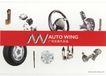 天一广告0003,天一广告,中国设计机构年鉴,广州东翼汽车城 轮胎 方向盘 刹车 制动