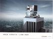 天一广告0006,天一广告,中国设计机构年鉴,高瞻远瞩 纵观财经千姿 楼顶 放眼远望  说服  高高在上