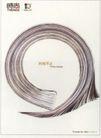 天一广告0014,天一广告,中国设计机构年鉴,秀发 丝质 柔和 顺滑 圆圈