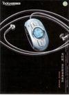 天一广告0018,天一广告,中国设计机构年鉴,音乐 歌词 看 MP3 MP4