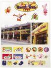 天点设计0001,天点设计,中国设计机构年鉴,店面 介绍 儿童教育 特长 分区管理