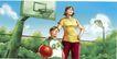 天点设计0014,天点设计,中国设计机构年鉴,老师 学生 妈妈 儿子 运动 打篮球 蓝天 白云