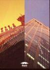 广东天艺广告0003,广东天艺广告,中国设计机构年鉴,波纹 旋 工作中心 办公楼 发射 牛