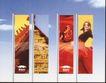 广东天艺广告0011,广东天艺广告,中国设计机构年鉴,美女 民族 异地  建筑 古老 流转