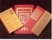 广东天艺广告0015,广东天艺广告,中国设计机构年鉴,书本 封面 背后 文字  描绘