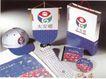 广东天艺广告0017,广东天艺广告,中国设计机构年鉴,帽子 彩旗  盒子 光盘 DVD 记录 产品