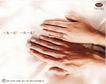 广东省广告0003,广东省广告,中国设计机构年鉴,一生一次 一次一生 手 结婚 夫妻  相亲相爱