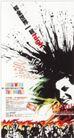 广东省广告0005,广东省广告,中国设计机构年鉴,高兴 乐队 歌唱 跳舞 欢呼  头发