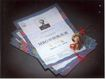 广州思赏文化传播0009,广州思赏文化传播,中国设计机构年鉴,MRG中国挑战赛 吉祥 娃娃 木偶 玩偶  专业