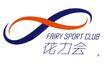 广州思赏文化传播0013,广州思赏文化传播,中国设计机构年鉴,花力会 标识 丝带 柔和 8