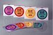 广州黑马广告0010,广州黑马广告,中国设计机构年鉴,袋装 盒装 肥皂 液体 养肤产品