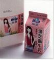 艺蜀设计0016,艺蜀设计,中国设计机构年鉴,福乐  黑芝麻牛乳 精装 高营养 益处