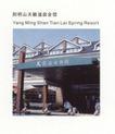 设计师作品一0134,设计师作品一,中国设计机构年鉴,天津  建筑 设计师