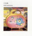设计师作品一0135,设计师作品一,中国设计机构年鉴,卡通  小鸟  提包