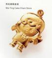 设计师作品一0139,设计师作品一,中国设计机构年鉴,娃娃  木偶  金色