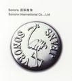 设计师作品一0145,设计师作品一,中国设计机构年鉴,